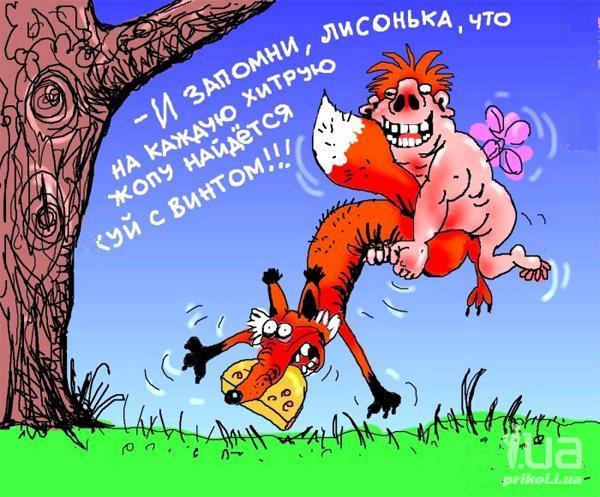 russkoe-porno-telki-zastavili-drochit-parnya